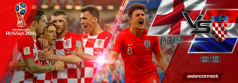 World Cup 2018 England vs Croatia